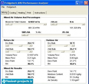 SI Air Handling Unit Performance Calculator & Analyser